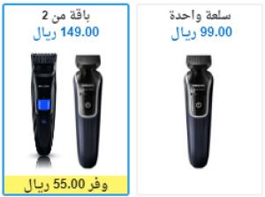 فيليبس ماكينة حلاقة متعددة الإستخدام 4 في 1 مقاومة للمياه وقابلة للشحن ، QG332213 + 1 سلعة