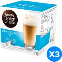 افضل ماكينة قهوة اسبريسو آلة صنع القهوة ( نسبريسو - ديلونجي - دولتشي غوستو)