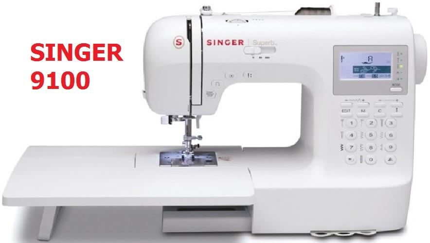 افضل ماكينة خياطة سينجر للمنزل