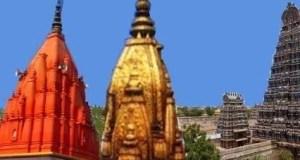 महाभारत के किस्से कहानियाँ और रहस्य – जानिये पांडवों द्वारा बनवाए गए पांच मंदिरों का रहस्य , Mahabharat ke kisse, kahaniya aur rahasya – Jaaniye Paandavo dwara banaye gaye paanch mandiro ka rahasya
