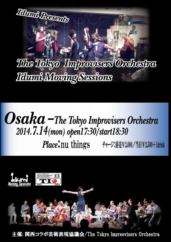 2014年7月14日(月)Idumi presents [ OSAKA – The Tokyo Improvisers Orchestra ...