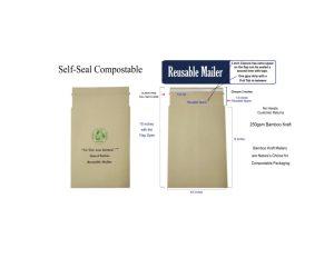 Reusable Bamboo Kraft Mailer 8.5 x 12 inch