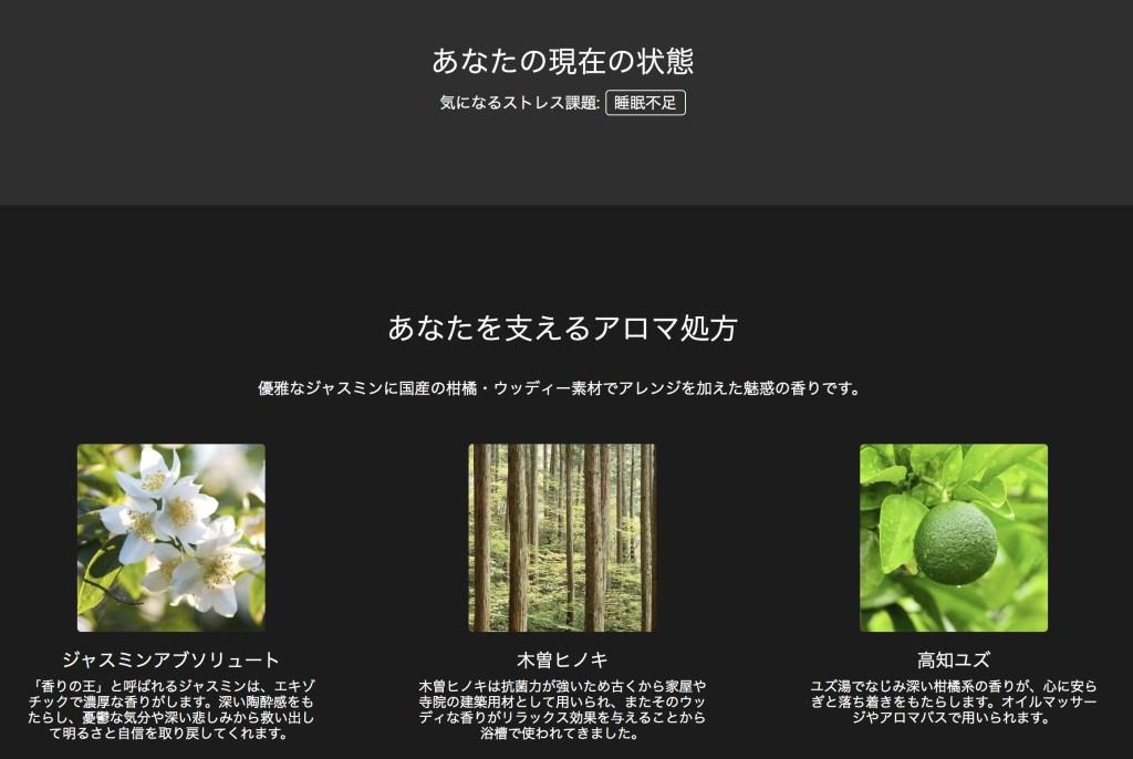 CODE_Meee_ONE-精油-個人化配方-06