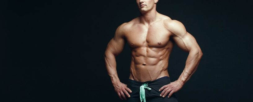 Beginner's Guide To Building Muscle