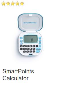 SmartPoints Calculator