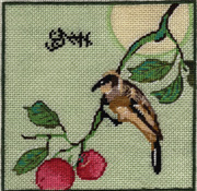 shadow stitched needlepoint