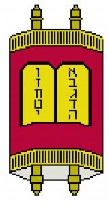 Free Torah Needlepoint Pattern