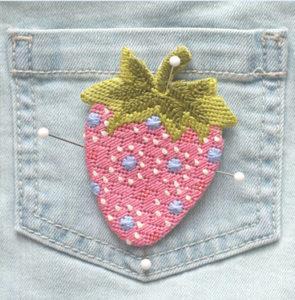 pin your appliqué onto the garment