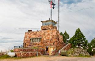 Mount Coolidge Fire Tower & Lookout