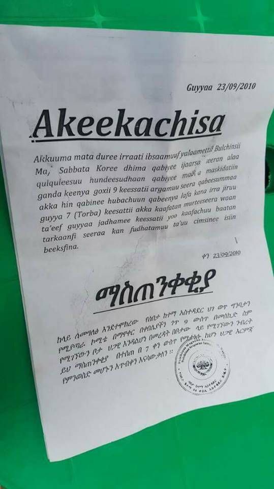 Akeekachiisa bulchiinsi magaalaa Sabbataa baase