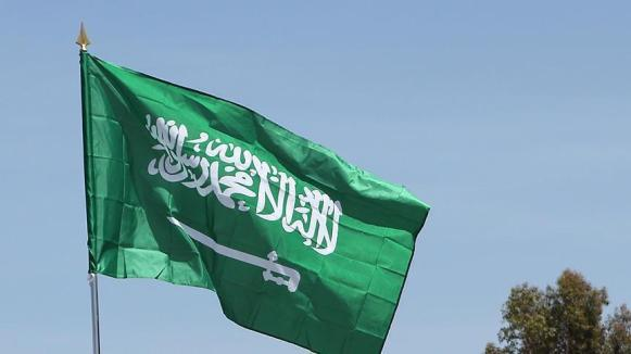 Sa'uudi Arabiyaa