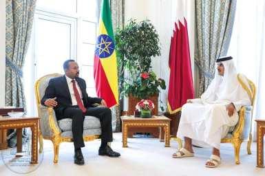 Emreets qatar