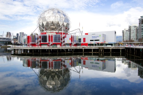 Science World Vancouver Nuvo