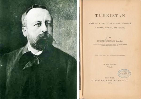 Есть только миг… Необыкновенные приключения американца в Туркестане. Часть I