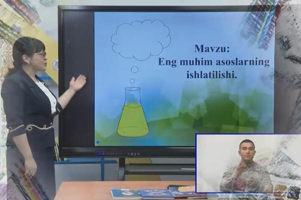 Устали от телеуроков: узбекистанцы не хотят учиться в онлайн-режиме после завершения карантина