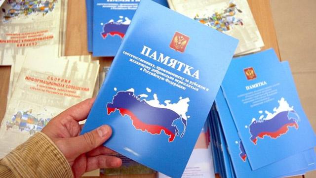 Список регионов по программе переселения из узбекистана в россию