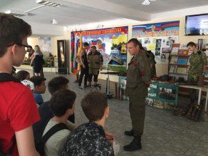 Новороссийский центр поисковых работ