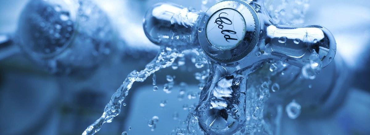 Наша водопроводная компания 1