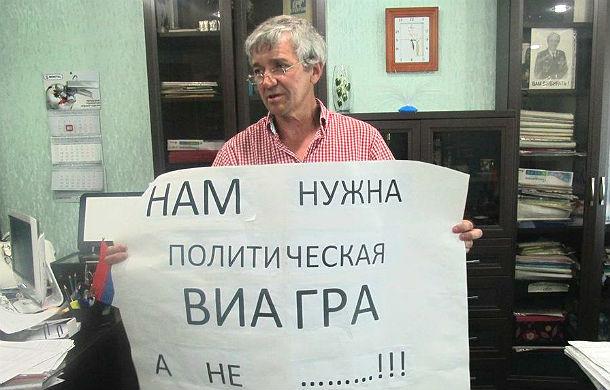 Первым документы на главу Оренбурга подал СТОЛПАК