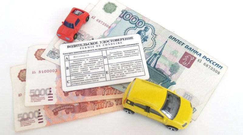 У должников отберут водительские права