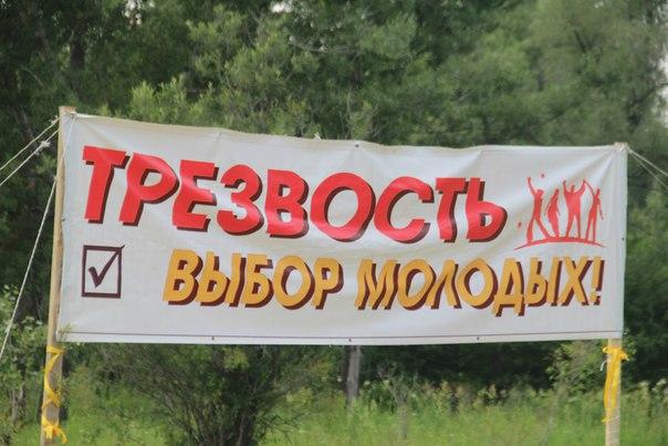 Трезвенники дарили ромашки в Медногорске