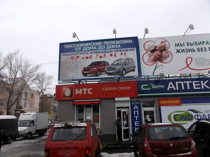 Ларгусы в Медногорске