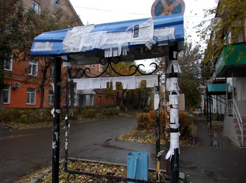 «Тоска» объявлений в центре Медногорска