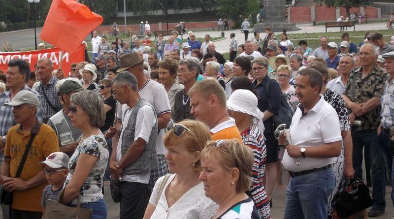 Митинг в Медногорске против повышения пенсионного возраста
