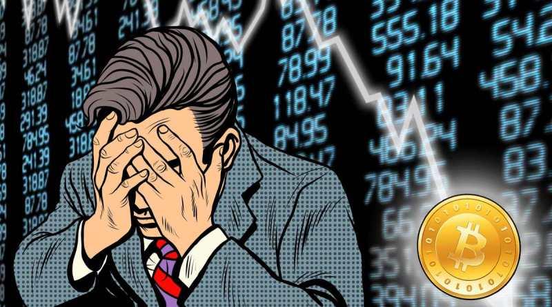 Криптовалютная лихорадка в Медногорске