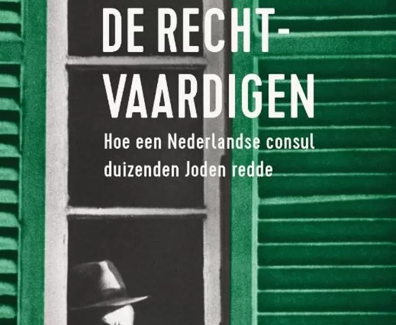 Nieuw in de bieb: Jan Brokken  – De rechtvaardigen