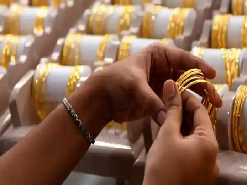 Gold Rate In Mcx