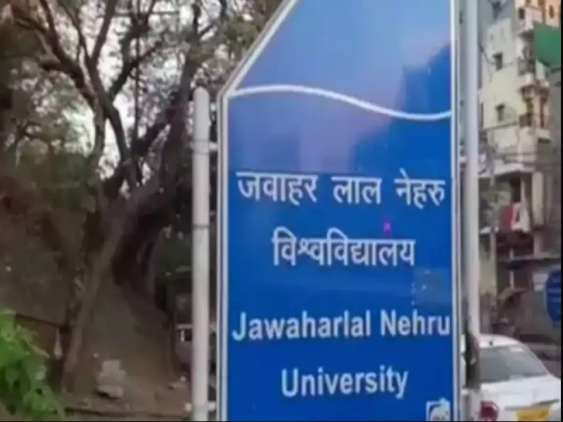 JNU students clashed with staff