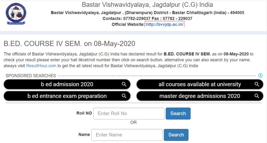 bastar-university-result-2020
