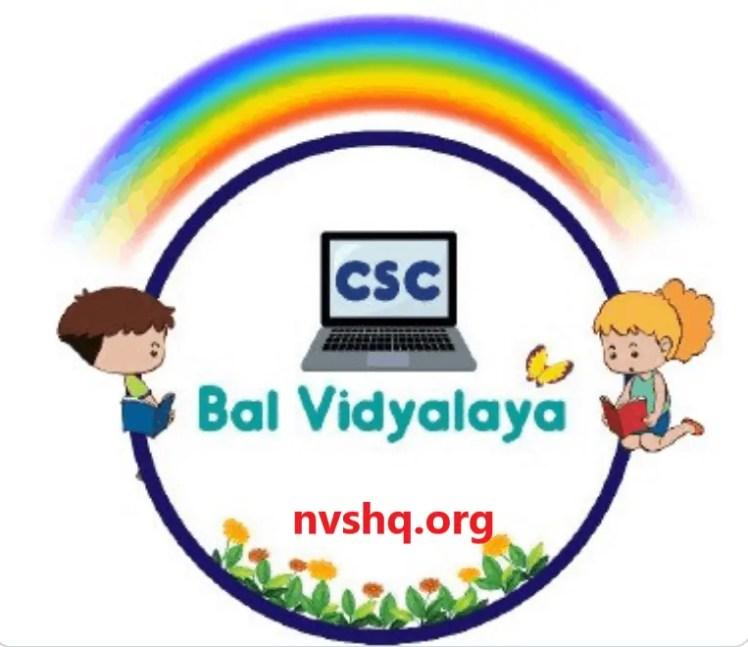 CSC Bal Vidyalaya List