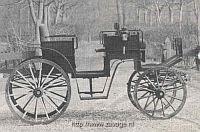 Feldwagen