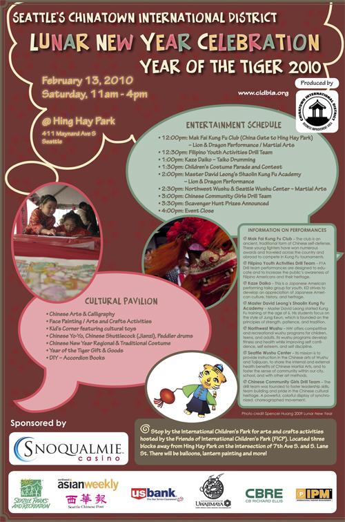 2010 Lunar New Year program guide