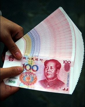 https://i0.wp.com/nwasianweekly.com/wp-content/uploads/2011/30_41/world_currency.jpg