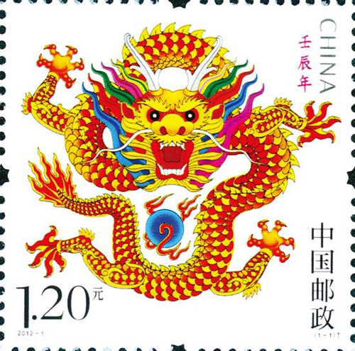 https://i0.wp.com/nwasianweekly.com/wp-content/uploads/2012/31_04/world_stamp.jpg