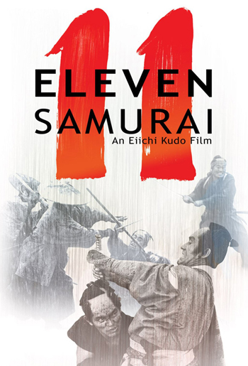 https://i0.wp.com/nwasianweekly.com/wp-content/uploads/2013/32_20/movies_samurai1.jpg