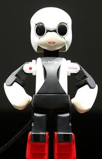 https://i0.wp.com/nwasianweekly.com/wp-content/uploads/2013/32_33/world_robot.jpg