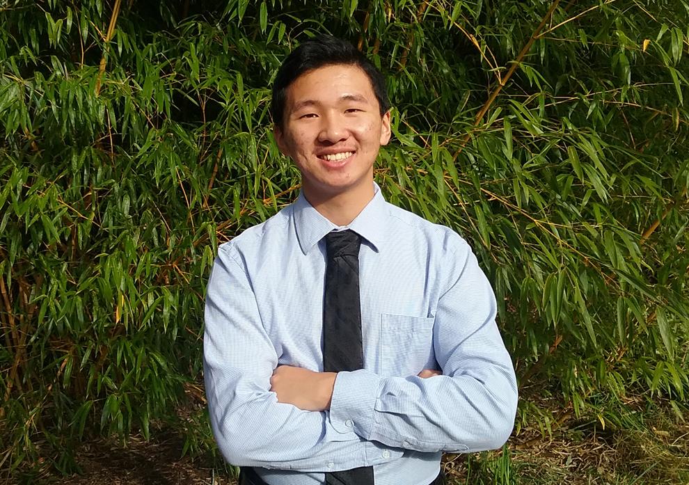 Aaron Chu