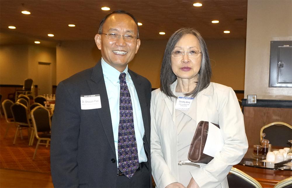 Dr. Shouan Pan and Dorothy Wong