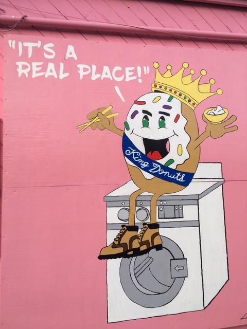 King Donuts logo (Photo by John Liu/NWAW)