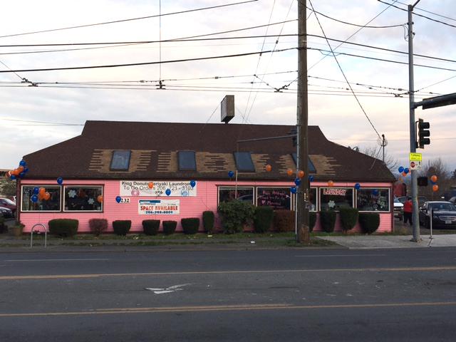 King Donuts storefront (Photo by John Liu/NWAW)