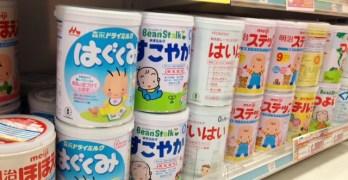 FDA alert on food from Japan