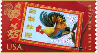 Year of the Rooster stamp to make its debut in Seattle