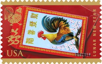 front-rooster-stamp