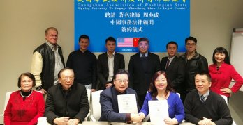 Guangzhou Association's new legal counsel