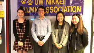 UW Nikkei Alumni Association scholarship winners