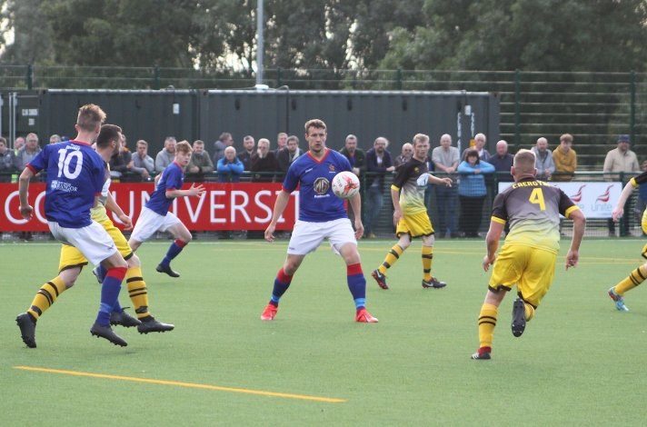 Bangor 1876 insist they are fully committed to progression